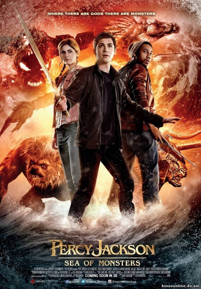 Перси Джексон и Море чудовищ - Percy Jackson: Sea of Monsters (2013)