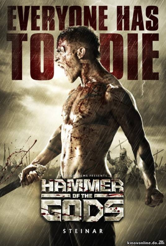 Молот богов - Hammer of the Gods (2013) HDRip