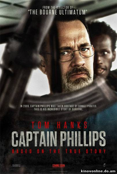 Капитан Филлипс - Captain Phillips (2013)