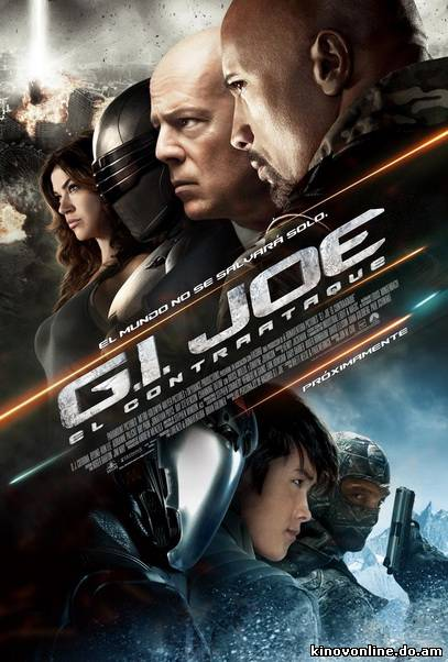 G.I. Joe: Бросок кобры 2 - G.I. Joe: Retaliation (2013) HDRip - Лицензия