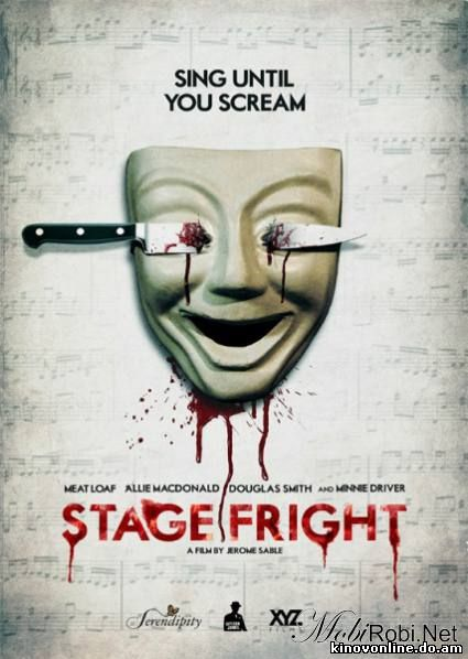 Страх сцены - Stage Fright (2014)