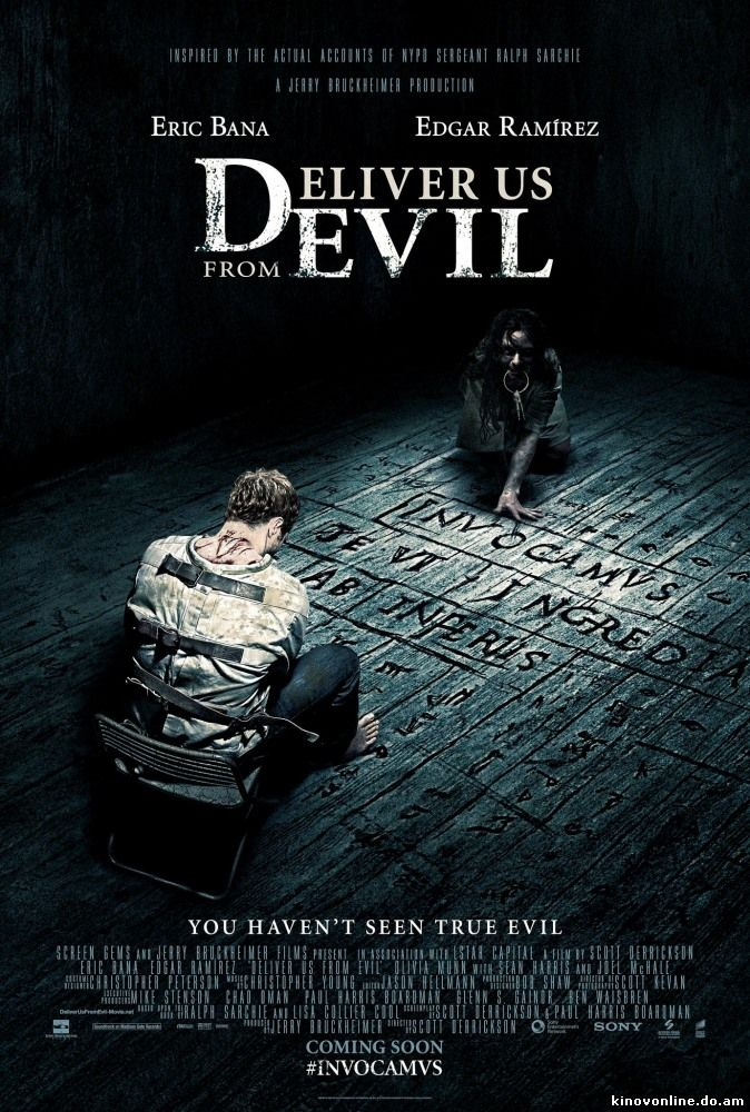 Избави нас от лукавого - Deliver Us from Evil (2014) HDRip