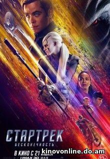 Стартрек: Бесконечность - Star Trek Beyond (2016) HDRip