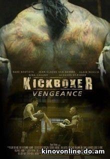 Кикбоксер - Kickboxer (2016) HDRip
