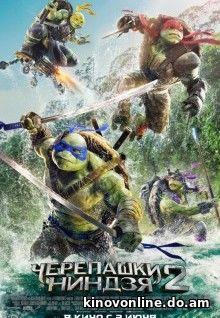 Черепашки-ниндзя 2 - Teenage Mutant Ninja Turtles: Out of the Shadows (2016) HDRip