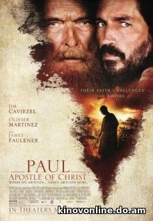 Павел, апостол Христа - Paul, Apostle of Christ (2018) HDRip