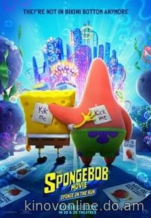 Губка Боб в бегах - The SpongeBob Movie: Sponge on the Run (2020) HDRip